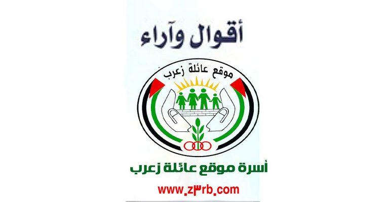 بقلم أبو رشيد زعرب عدد الأسر المستفيدة من شيكات الشؤون الاجتماعية في قطاع غزة 76865 أسرة بملغ 100 مليون شيكل كل 3 أشهر