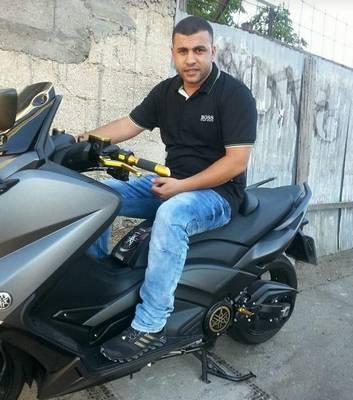 مصرع الشاب احمد ضراغمة ٣٥ عاما الذي اصيب بعيار ناري في باقة الغربية. قبل قليل